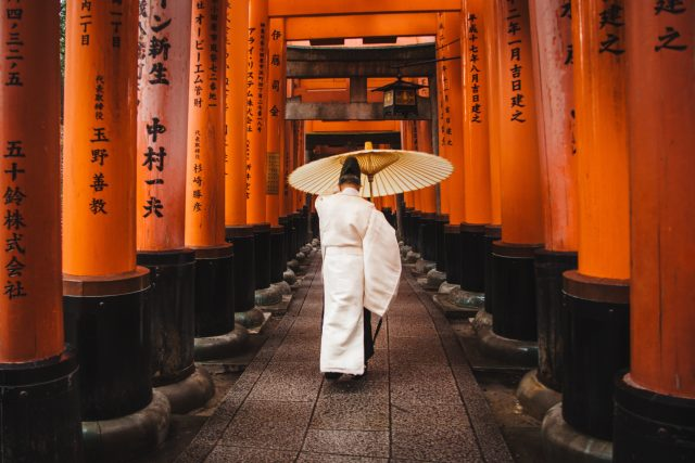 Japanese Culture on Corfu
